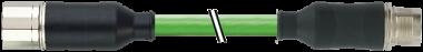 M23 cavo segnale